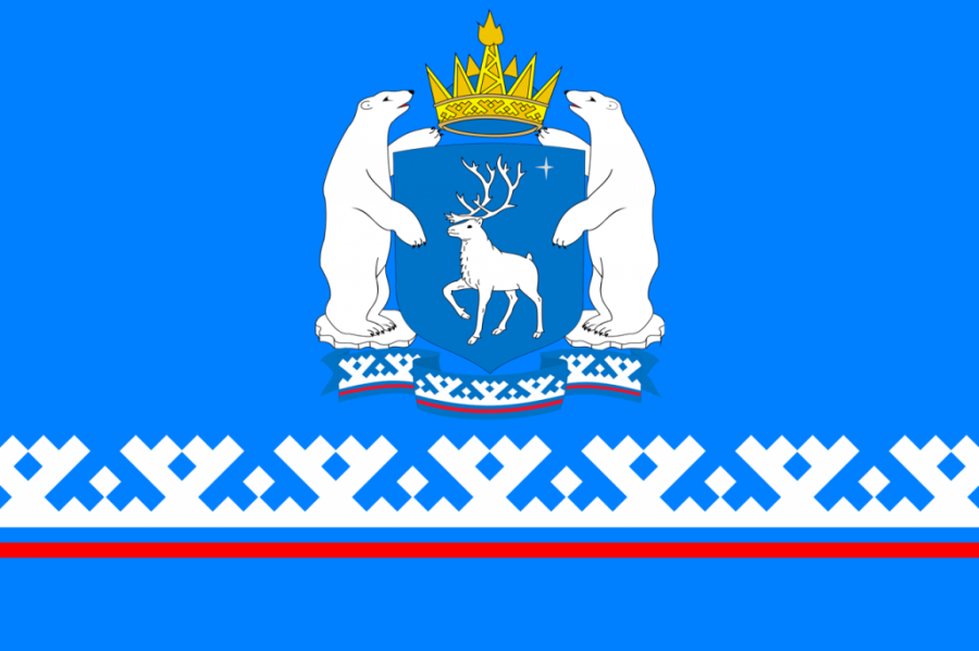 Экологическая повестка в Ямало-Ненецком автономном округе