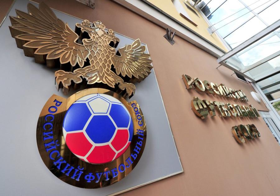 Реформы РПЛ и Кубка России: что своевременно