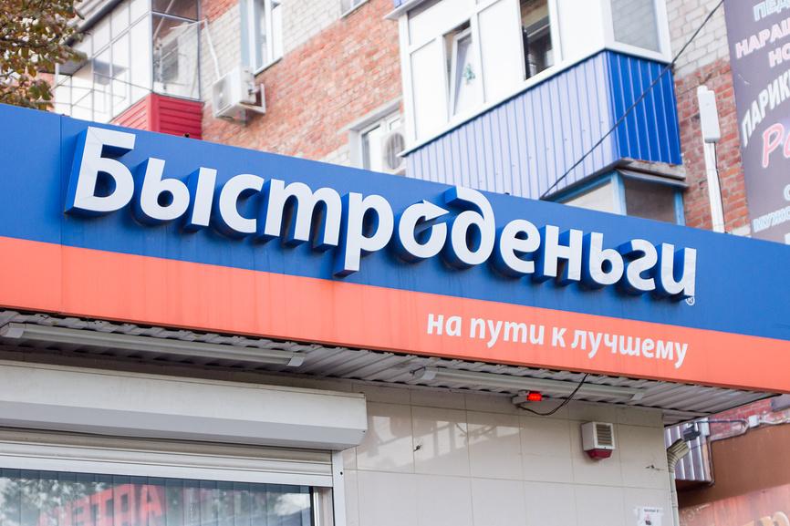 Помогут ли заемщикам «омбудсмены МФО»