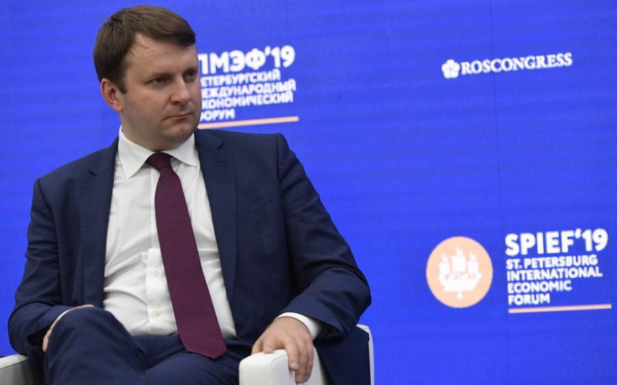 RIAN_5908914.MR.ru