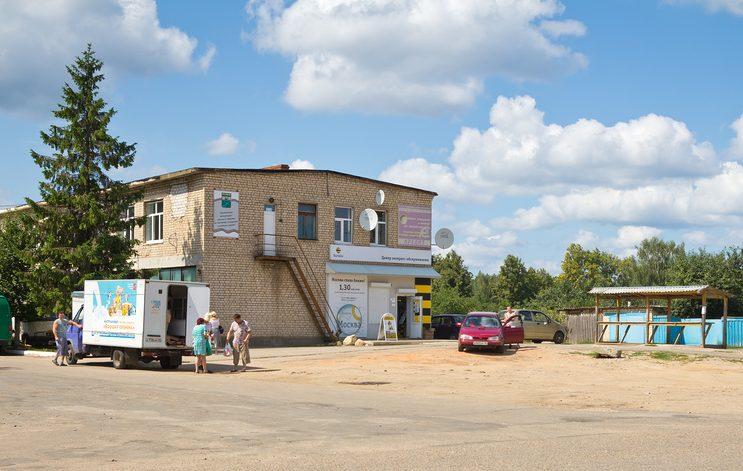 Юхнов, Калужская область