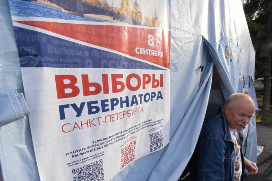 Выборы губернаторов-2019. Итоги. Петербург