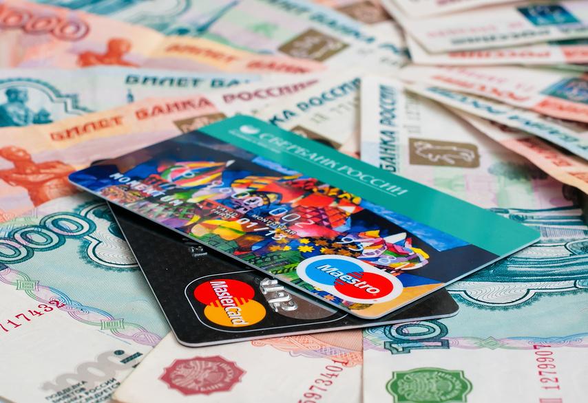 Цифровая революция в сфере платежно-расчетных отношений