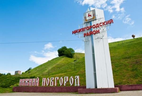 22 октября 1990 года Нижнему Новгороду было возвращено его историческое название