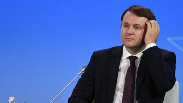 Doing Business: войдет ли Россия в топ-20 рейтинга к 2024 году