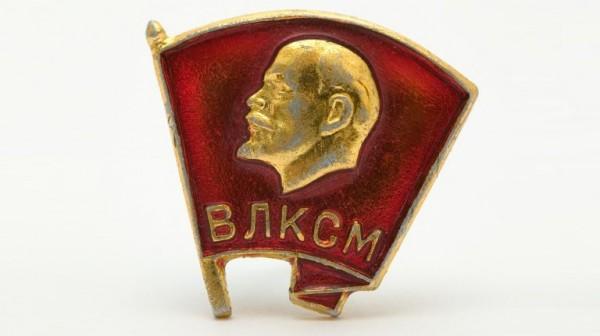 комсомол-768x431