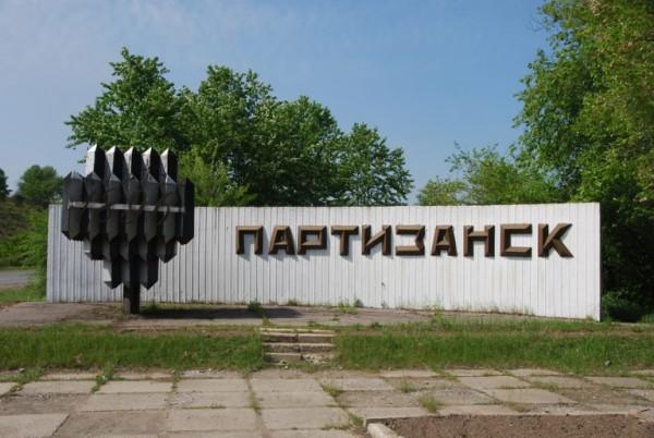(НЕ)СЛУЧАЙНАЯ РОССИЯ. Партизанск, Приморский край