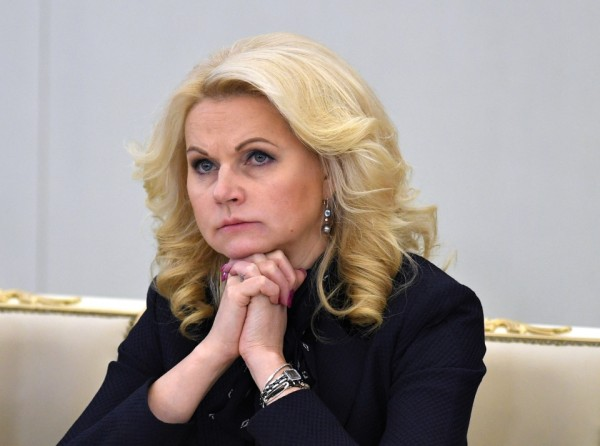 RIAN_6061123.MR.ru