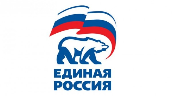 Единороссы ждут поддержки президента