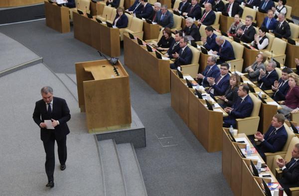 Чего ждать от выборов в Госдуму-2021: основные расклады