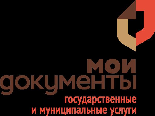 639px-Мои_документы_Logo.svg