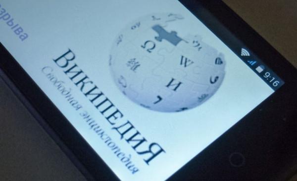15 января – «день рождения» «Википедии»