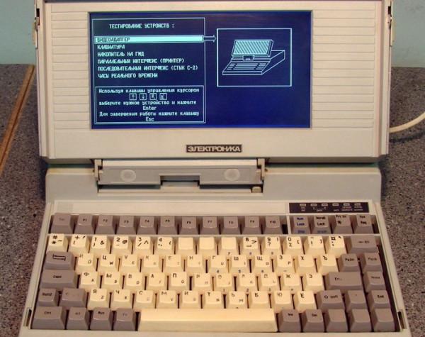 Первый российский ноутбук «Электроника МС 1504» увидел свет в 1991 году