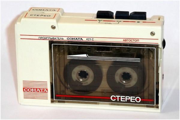 Аудиоплейеры в стиле «Уолкман» в СССР широкого распространения не получили, так как стоили очень дорого – 130 руб