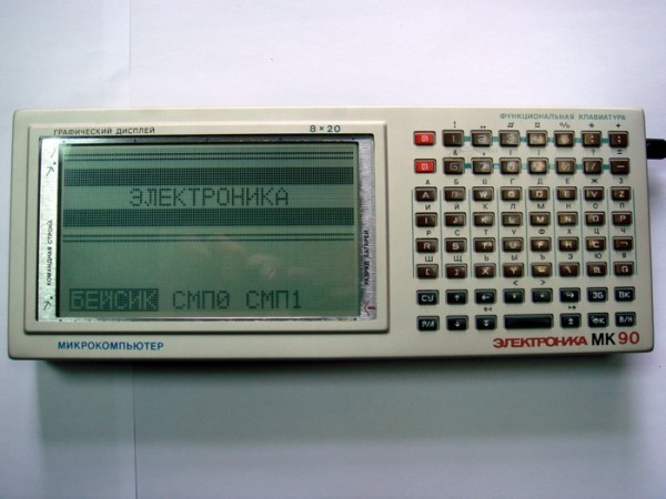 В 1988 году на том же концерне «Электроника», что подарил детям волка с корзиной, начали выпускать микрокомпьютеры «Электроника МК-90» – прообраз современных планшетов