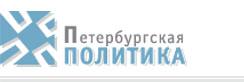 """Топ-15 событий региональной политики от фонда """"Петербургская политика"""" (14-20 марта 2017 г.)"""