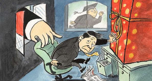 Чиновники в Китае