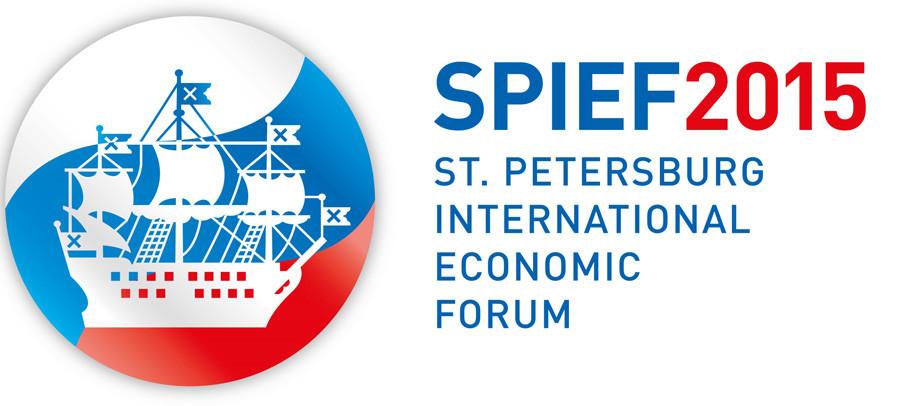 Петербургский экономический форум.