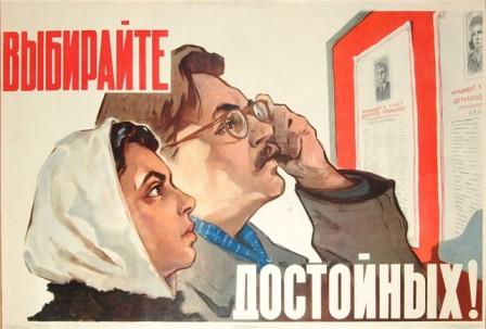 В Краснодарском крае завершилось выдвижение кандидатов на губернаторское кресло. В выборах примут участие шесть человек, представляющих четыре парламентские партии, а также «Коммунистов России» и «Социальную справедливость»..
