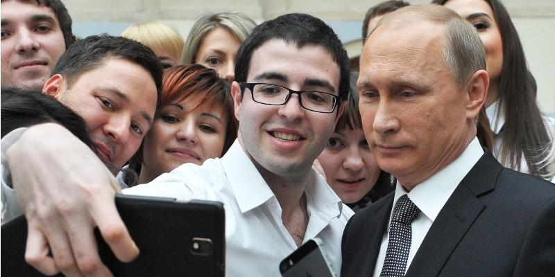 Путин Селигер
