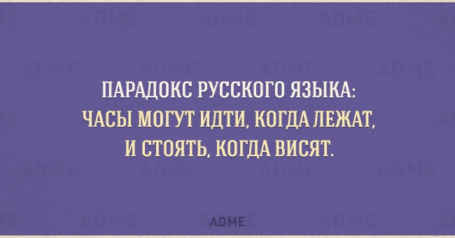 Рус13
