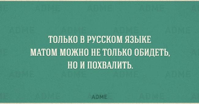 Рус15