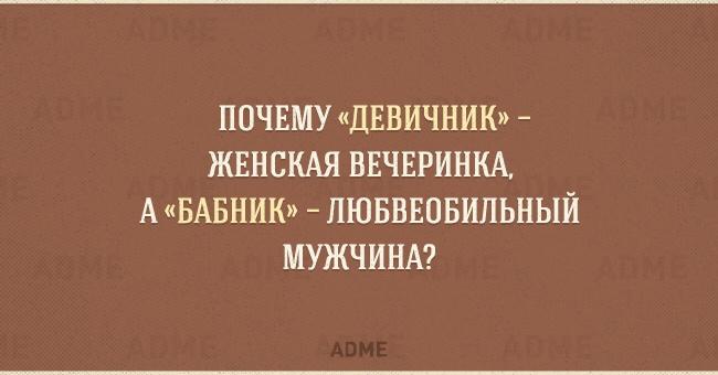 Рус16