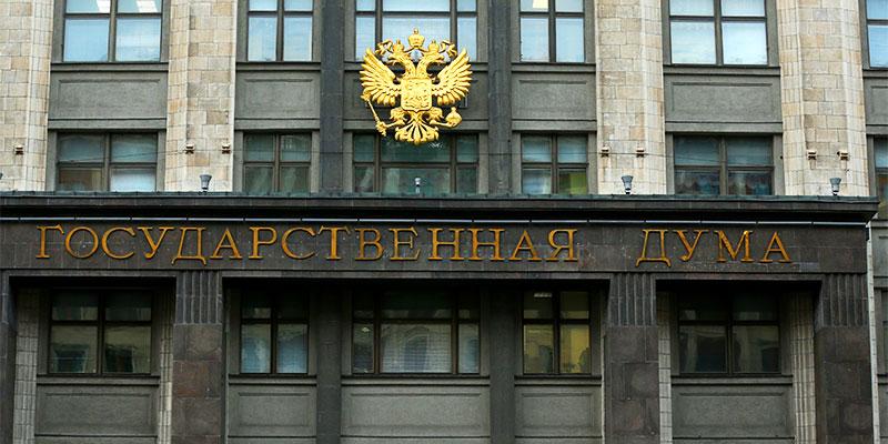 Пенсионный вопрос озадачил депутатов