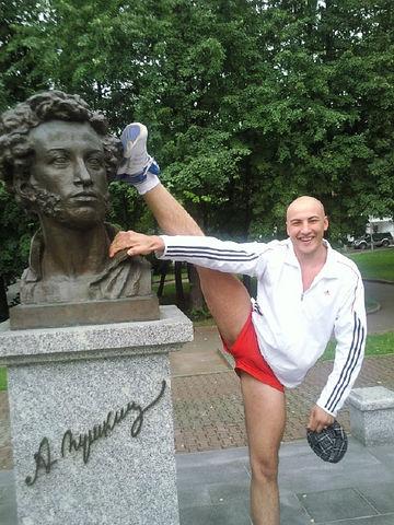 Русский спорт 2