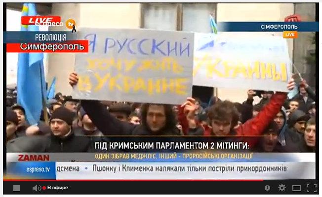 Україна Крим
