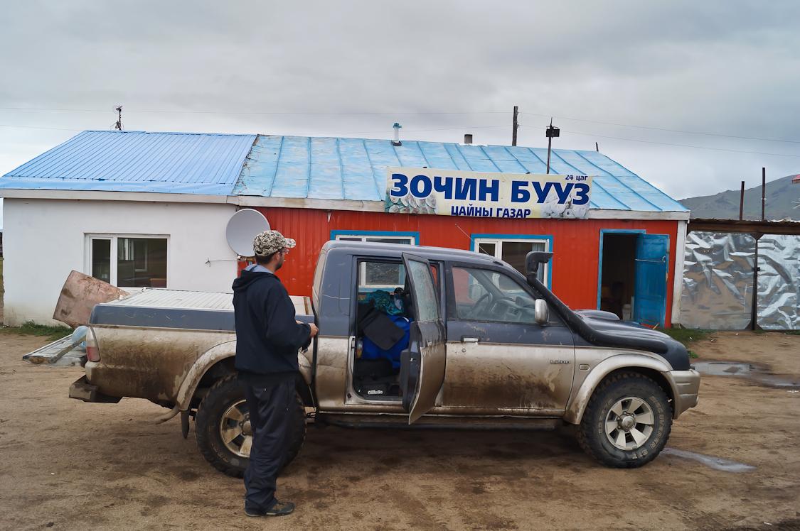 Mongolia_Locals-119