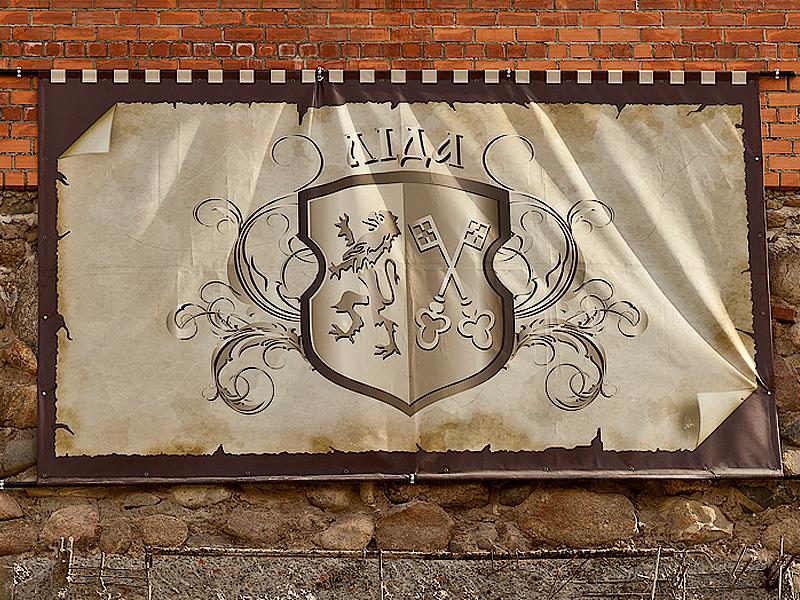 герб лиды