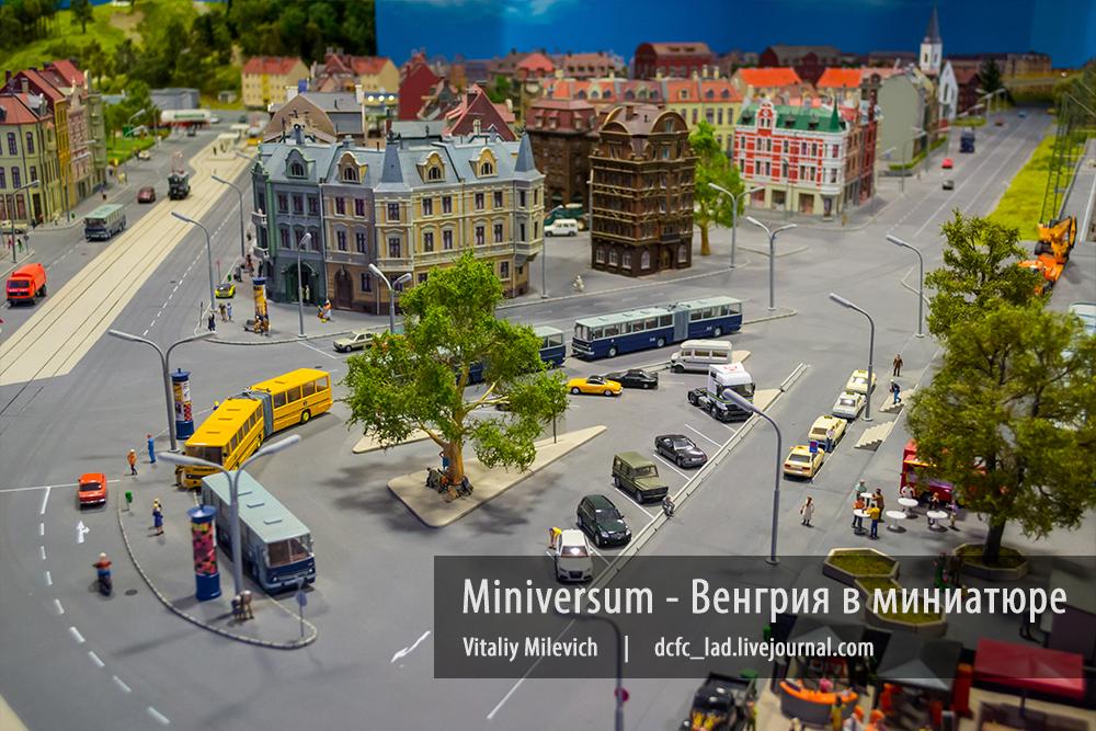 Miniversum - Венгрия в миниатюре