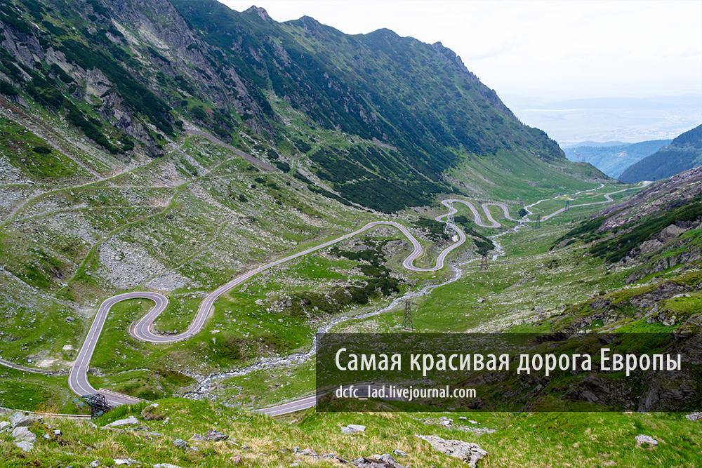 Дорога до Сванетии Местии или 100 км серпантина
