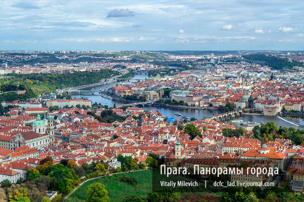 Прага. Панорамы города