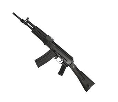 ENDS 31Jan15 Grab a Gun Arsenal 556 folder rifle