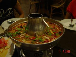 Tomyum seafood soup