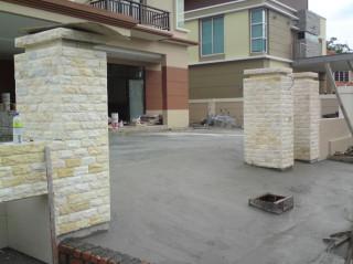 reverse angle of driveway