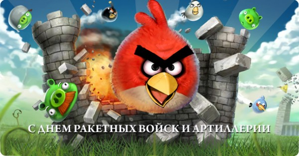 angrybirds_home web