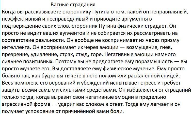 Путін буде проводити обмін українських політв'язнів не за списком, а в індивідуальному порядку, - Фейгін - Цензор.НЕТ 218