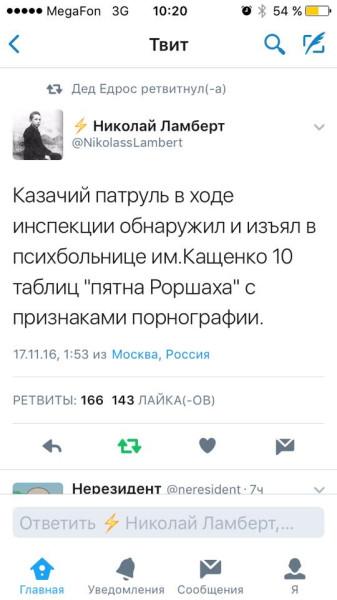 Более 400 украинцев находятся в трудовом рабстве в РФ, - правозащитница Томак - Цензор.НЕТ 5202