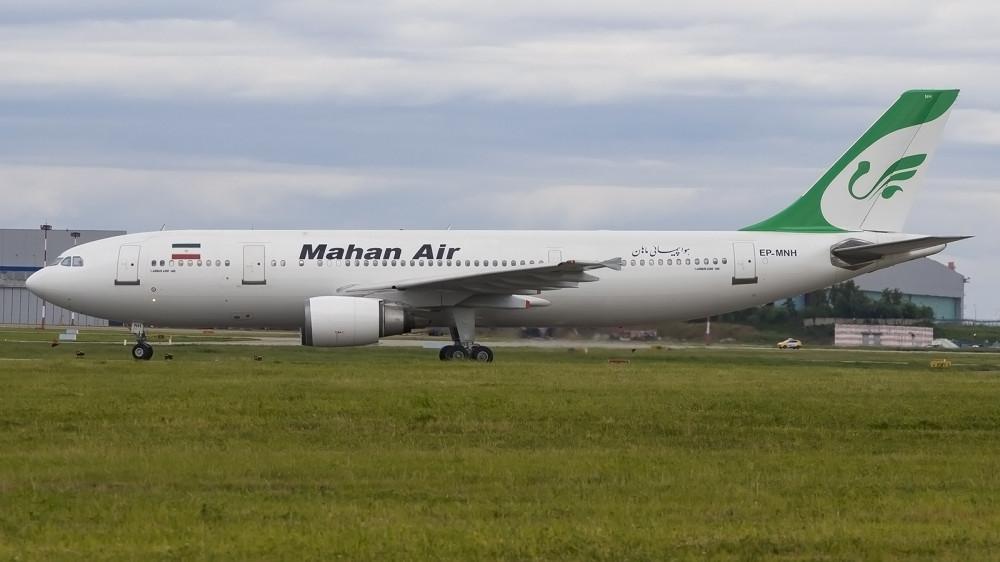EP-MNH A306 Mahan Air VKO 1