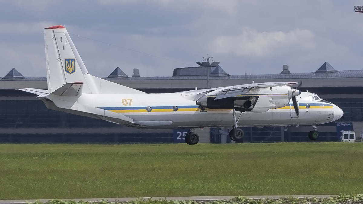 07YELLOW AN26 Ukrainian Air Force VKO 2 1200