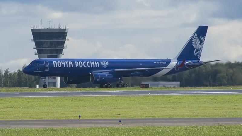 RA-64052 T204(100C) Russian Post VKO 1