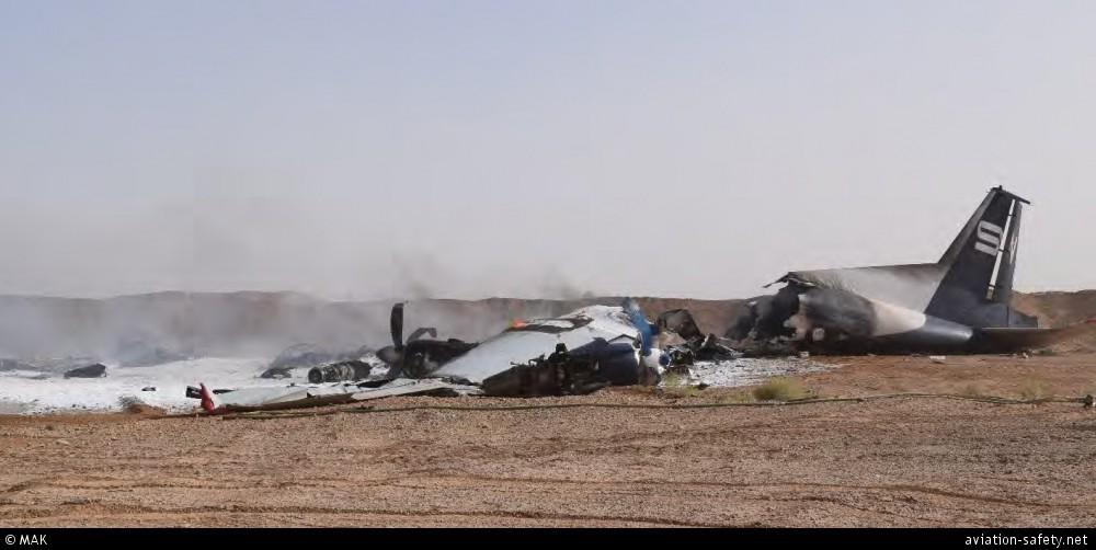 4K-AZ25 AN12(B) SilkWay crash