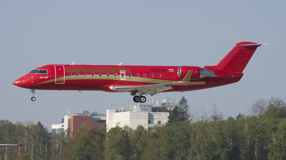 VQ-BFB CRJ2 Rusline DME