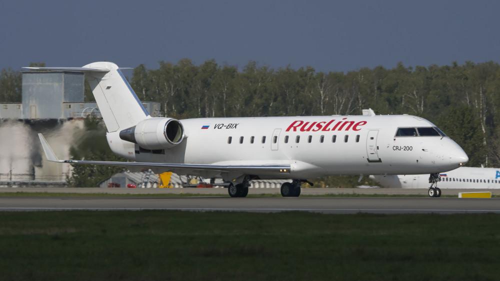 VQ-BIX CRJ2 Rusline DME
