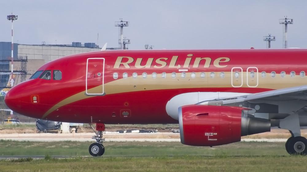 VP-BDY A319 Rusline VKO 1