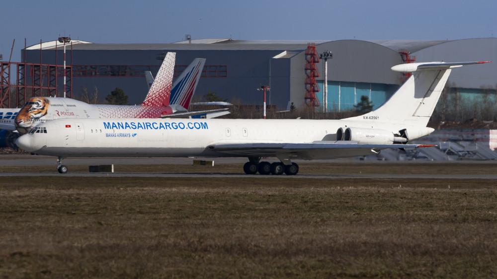 EX-62001 IL62(MGr) Manas Airways (manasaircargo.com) VKO UUWW