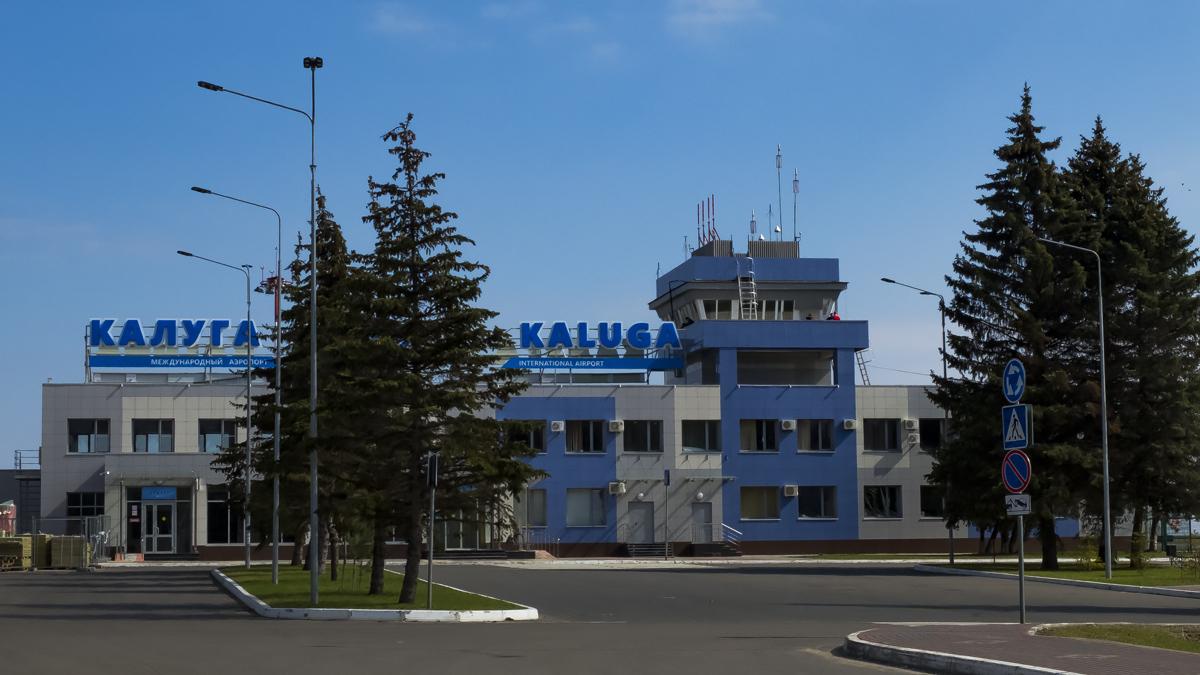 Teminal of Grabtsevo Airport (Kaluga, Russia) KLF UUBC